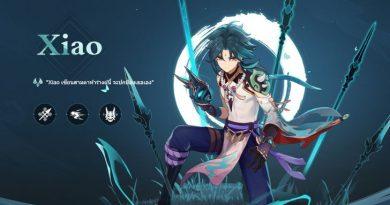 เกม Genshin Impact เตรียมอัพแพท 1.4 มาพร้อมละครใหม่อย่าง Hu Tao